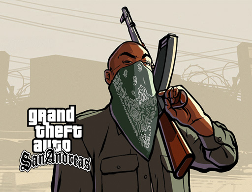 Artwork gta san andreas